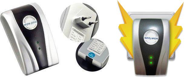 Энергосберегающее устройство Electricity Saving Box - фото 1