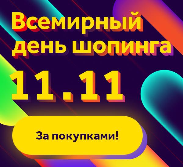 11.11_announce.jpg